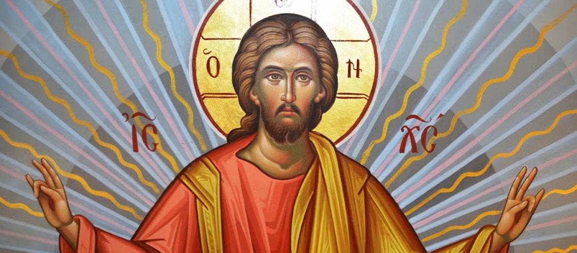 ortodoxjesus